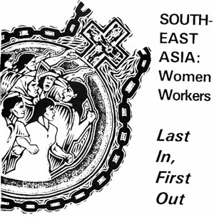 South-east Asia: Women Workers